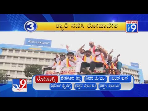 News Top 9: National, State, Sports & Entertainment Top News Stories (05-12-2020)