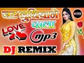 Main Jatt Ludhiyanewala Dj Remix Hard Dholki Dance Mix Song Remix By Dj Rupendra Style  Mp3 - Mp4 Download