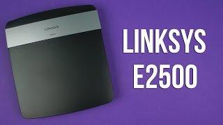 Распаковка Linksys E2500