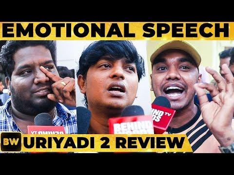 Fight with Vijay: GV Prakash Shares the Story!   Yogi Babu