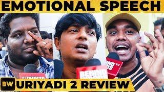Uriyadi 2 FDFS Public Review | Vijay Kumar, RJ Vigneskanth | Suriya, 2D Entertainment | DC