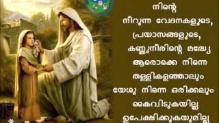 Thoraatha Kanneer Thudachu by Luke