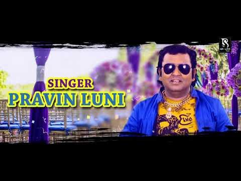 New Pravin luni song bhai gothavai gya che