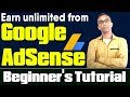 How to Earn money from Google - How to Apply for Google AdSense | Beginners guide