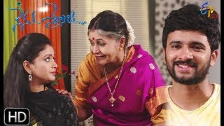 Nenu Sailaja | 13th August 2019   | Full Episode 112 | ETV Plus