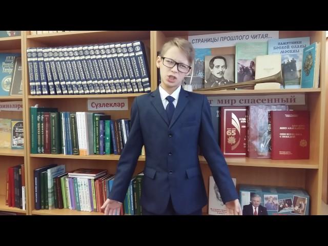 Изображение предпросмотра прочтения – ЗульфатЮскаев читает произведение «Бородино» М.Ю.Лермонтова