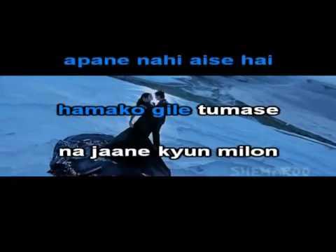 Tu Jaane Na Karaoke   YouTube