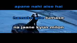 Tu Jaane Na Karaoke YouTube