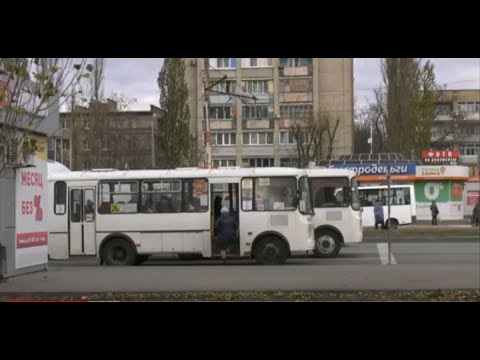 Какие транспортные маршруты ликвидируют в Воронеже