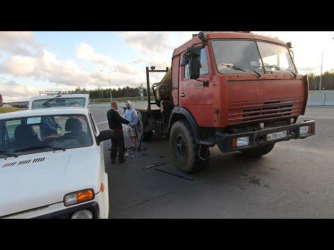 Спасаем Камаз 6х6, разведка трассы для OffroadSPB