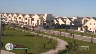 Italian City in Erbil