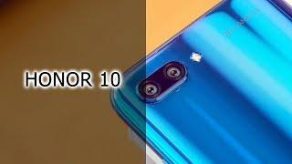 Первый взгляд на Honor 10