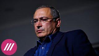 Михаил Ходорковский об убийстве журналистов в ЦАР, блокировке «Досье» и зачистке перед выборами