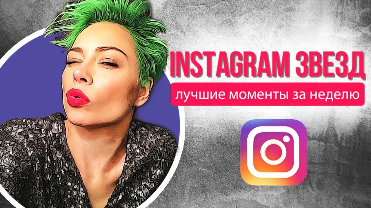 Nastassja Samburskaya Nude Photos 36