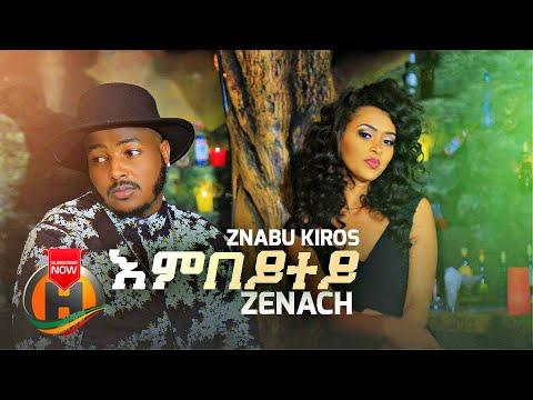 Zinabu Kiros – Embeytey   እምበይተይ – New Ethiopian Tigrigna Music 2018 (Official Video)
