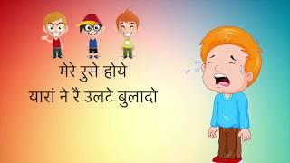 Russe Hoye Yaar New Haryanvi Song DK Saini # Mohit Jassia # Most Popular Haryanvi Song 2019