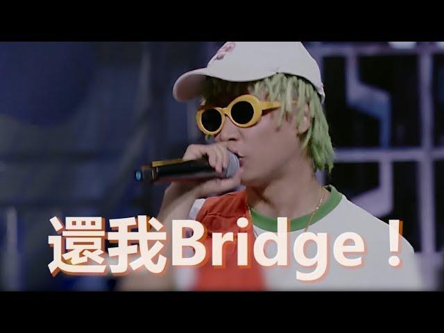 ?????????BRIDGE??????