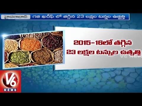 Food Grain Production Decreased Due To Drought Effect in Country | Annual Report 2016 | V6 News