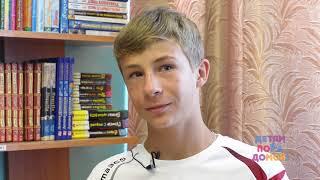 Андрій Ч., народився в грудні 2001 р.