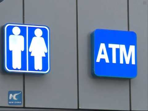 Multipurpose public restroom debuts in Beijing