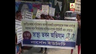 Nursing protest in kolkata