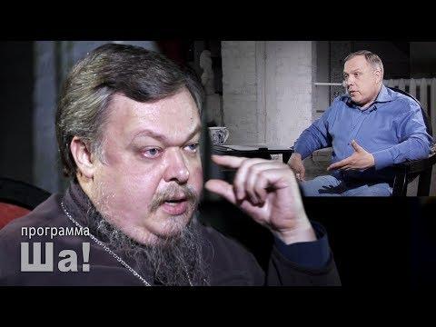 Всеволод Чаплин: «России