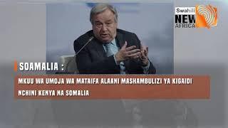 Mukhtasari wa habari 17-06-2019 | NewAfrica TV swahili