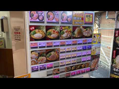 大垣 町田 商店