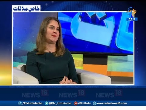 Khaas Mulaqat - Interview Of Helena White - SpokesPerson for South Asia Media On ETV Urdu
