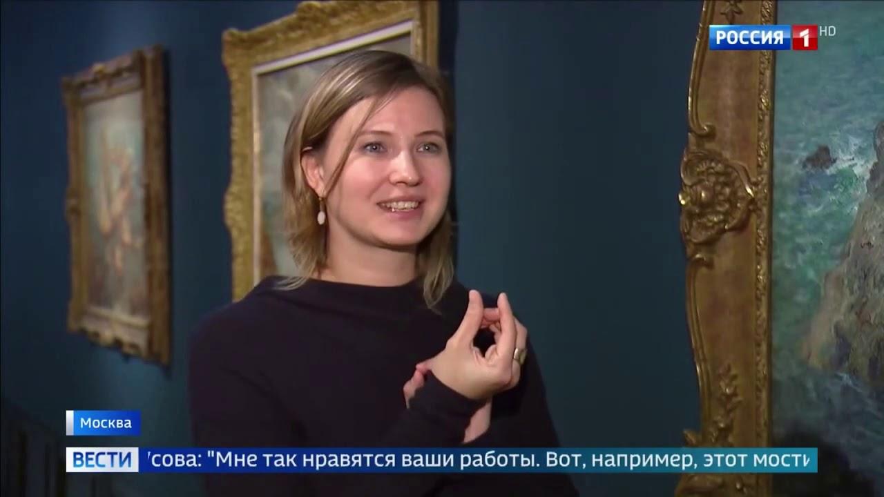 Репортаж телеканала Россия 1 о подготовке выставки в Константина Кузнецова в Третьяковской галерее