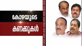 10 Cr was given as bribe to Minister Babu News Hour 22-04-15