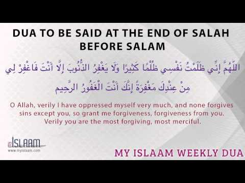 Dua to be said at the end of Salah before Salam - YouTube