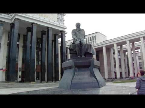 Москва библиотека им Ленина Moscow Lenin Library