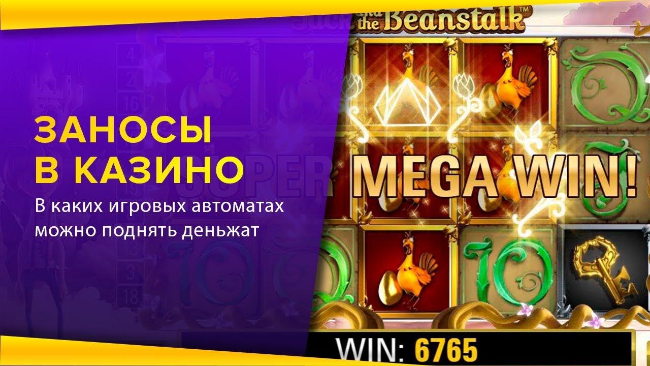 Правда про онлайн казино Можно ли выиграть?