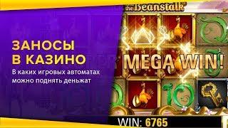 Онлайн казино где реально выиграть,онлайн казино где можно выиграть 1