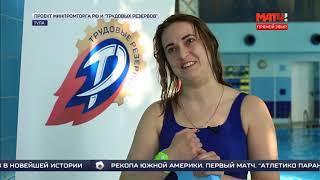 """СпортКоманда - плавание и теннис на проекте """"Промышленность и Спорт"""""""