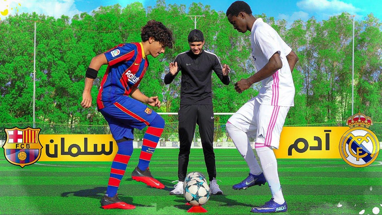 أسرع لاعب بياخد الكورة بيفوز! | تحدي ال١٠,٠٠٠ ريال | الحلقة #٥
