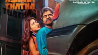 AAA Ashwin Thatha Teaser BGM | STR, Tamannaah, Yuvan Shankar Raja, Adhik ravichandran