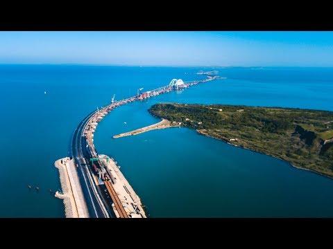 Крымский мост, аэросъёмка - Тамань, порт «Кавказ», Керчь