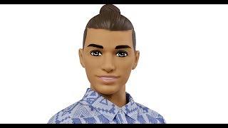 Mattel Announces New Ken Dolls, Now With Manbun! | What's Trending Now!