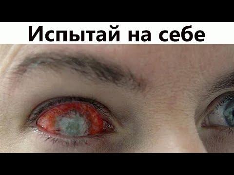Как видят слепые люди фото