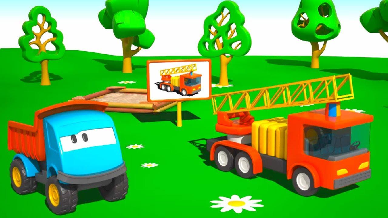скачать мультик грузовичок лева через торрент