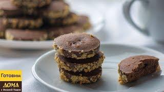 Песочное шоколадное печенье с арахисом. Очень легкий и вкусный рецепт