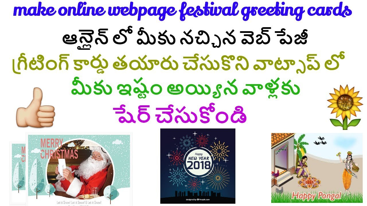 Image Of How To Make New Year Greeting Cards Online Happy New Year