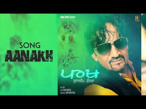 AANAKH : Kuldeep Randhawa | PARAKH | Latest Punjabi Songs 2017 | Ramaz Music