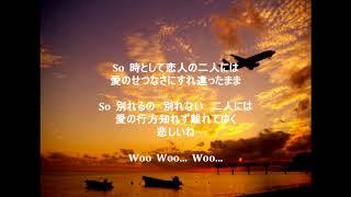 夢を追いかけて東京へ向かう青年。様々なものを犠牲にしてもなお、大都...