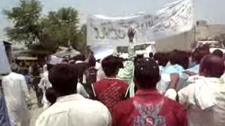 LALAMUSA PROTEST GOJRA INCIDENC PART 2