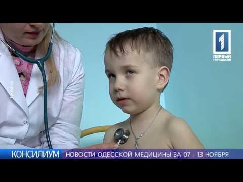 Лечение избыточного веса, лечение ожирения – Киев