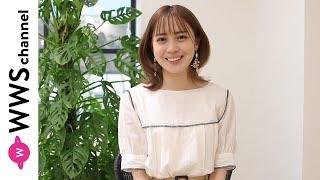 奥仲麻琴 #PASSPO #KOL 元PASSPO☆のメンバーで女優として活動している奥仲麻琴が、爽やかな色合いの春らしいファッションで登場し、WWSチャンネルの ...
