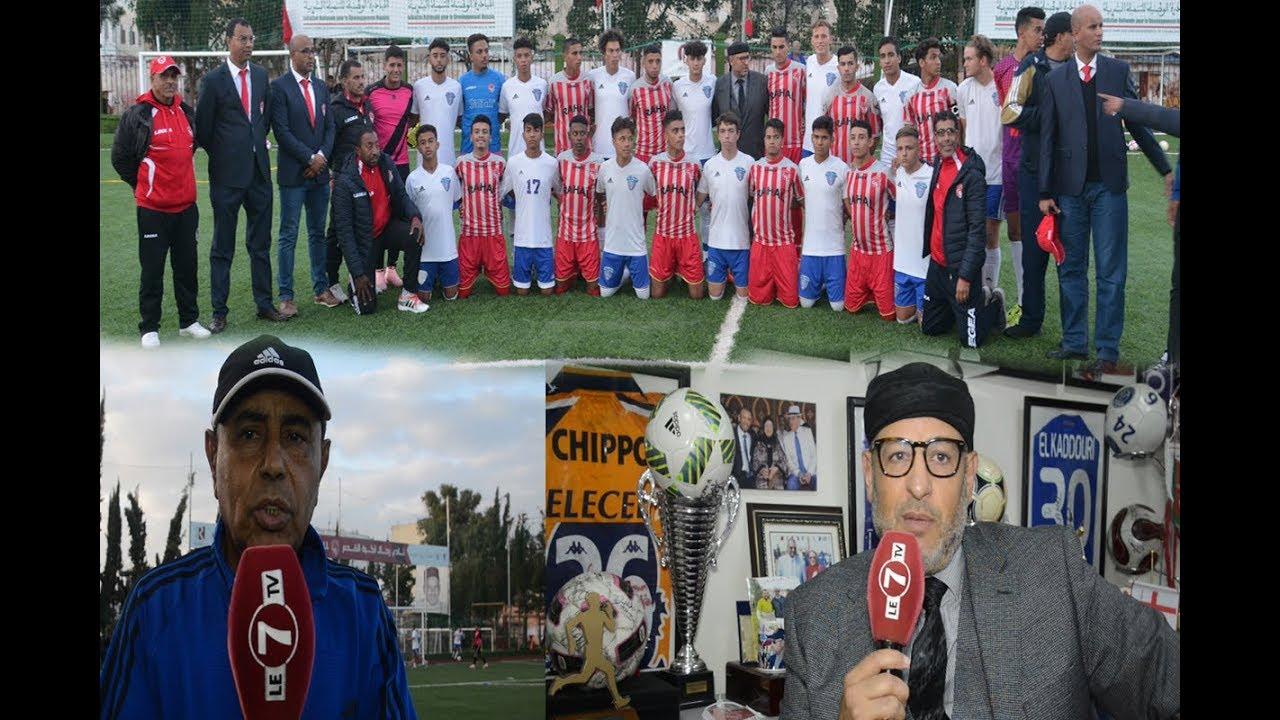 بمناسبة عيد الاستقبال مدرسة رحال لكرة القدم تنظم لقاء رياضي واجتماعي بمشاركة أجاكس ميامي من أمريكا